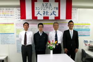AZAエンジニアリング入社式