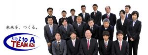 AZAエンジニアリング株式会社