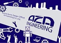 AZAエンジニアリング