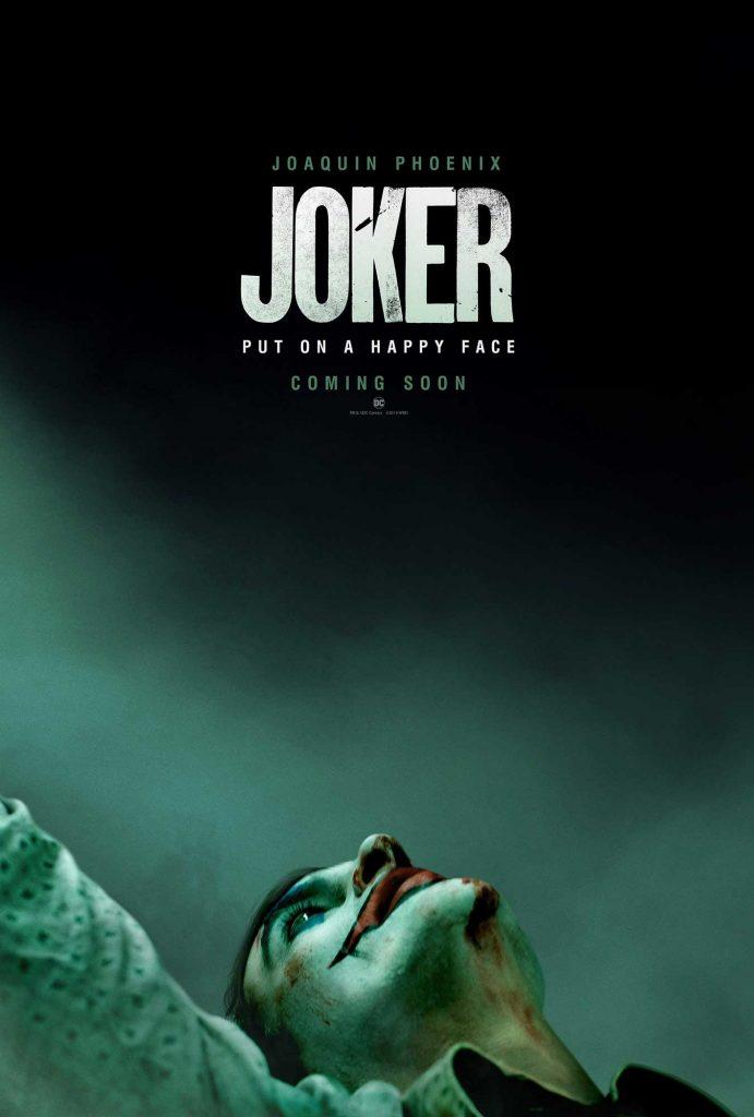 映画ジョーカー