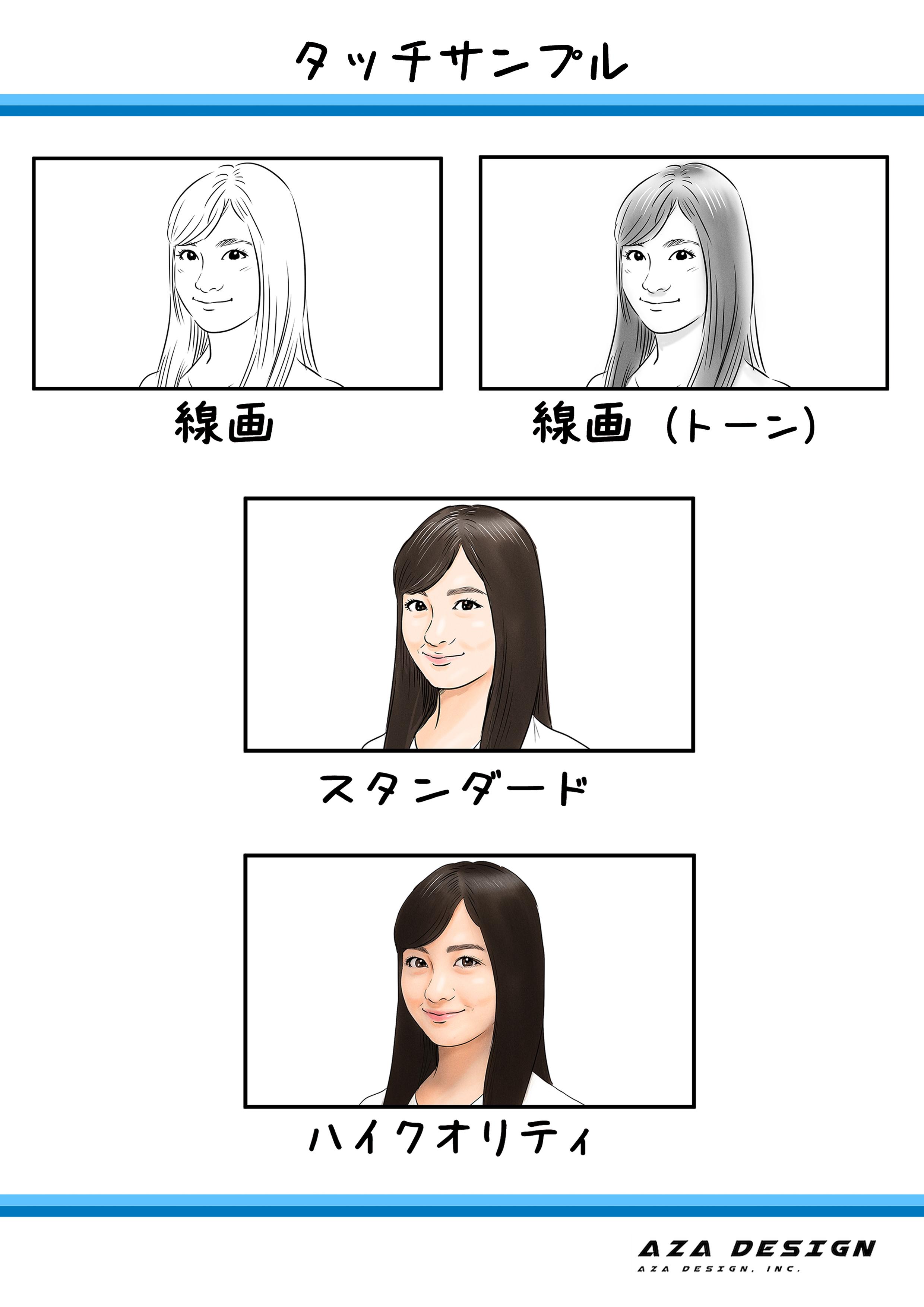 AZA DESIGN 絵コンテサンプル
